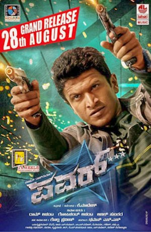 Power (2014 Kannada film) - Poster