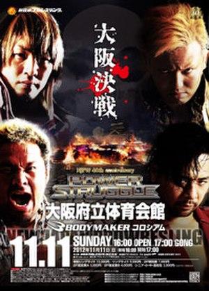 Power Struggle (2012) - Promotional poster for the event, featuring Hiroshi Tanahashi, Kazuchika Okada, Togi Makabe and Shinsuke Nakamura