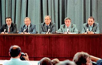 State Committee on the State of Emergency - Image: Press conference of the Committee of the GK Ch P USSR (August 19, 1991)