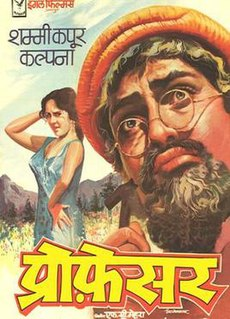 <i>Professor</i> (1962 film) 1962 film directed by Lekh Tandon