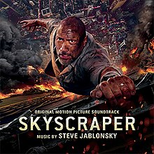 Skyscraper film album cover 2018.jpg