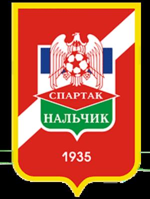 PFC Spartak Nalchik - Spartak Nalchik logo