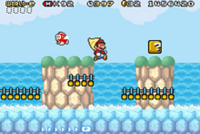 Super Mario Advance 4: Super Mario Bros  3 - Wikipedia