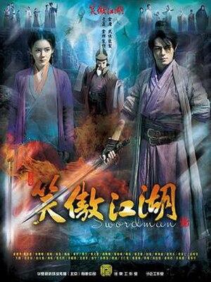 Swordsman (TV series) - Promotional poster