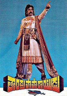 <i>Tandra Paparayudu</i> (film) 1986 Indian film