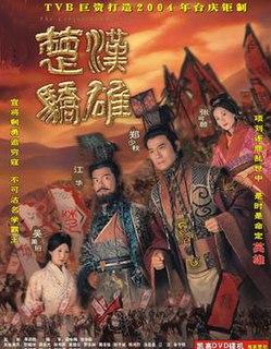 <i>The Conquerors Story</i>