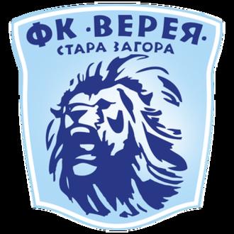 FC Vereya - Image: Vereya logo
