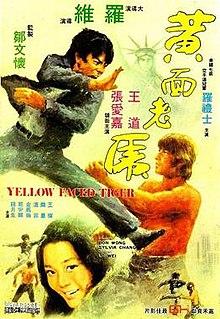 <i>Yellow Faced Tiger</i>