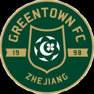 Hangzhou Greentown F.C. - Image: Zhejiang Lucheng