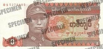 Burmese kyat - Image: 1 Kyat