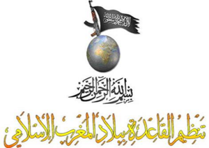 Al-Qaeda in the Islamic Maghreb - AQIM logo.
