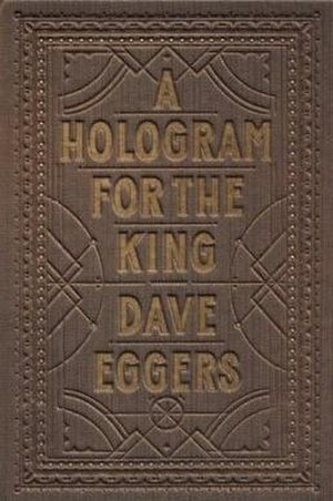 A Hologram for the King - Hardcover edition