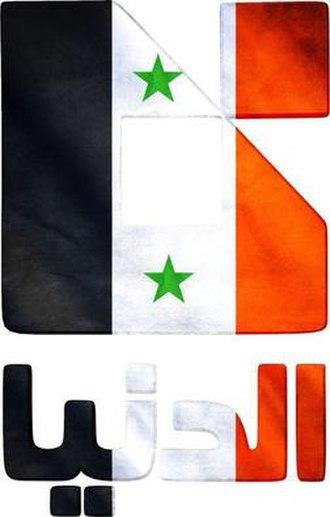 Addounia TV - Image: Addounia TV Logo Syrian Flag