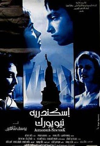 Alexandria... New York - Film poster