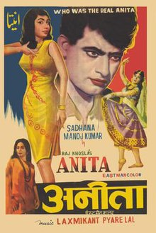 Anita (1967 film) - Wikipedia