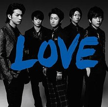 Arashi Love Album Cover (Regular Edition).jpg