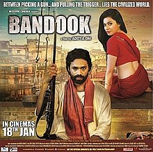 Bandook(2013 film).jpg
