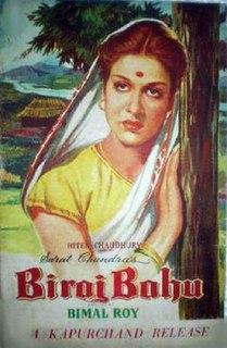 <i>Biraj Bahu</i> 1955 film by Bimal Roy
