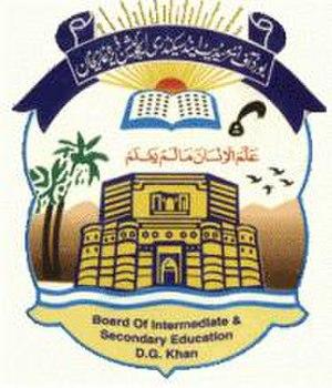 Board of Intermediate and Secondary Education, Dera Ghazi Khan - Image: Bise dg