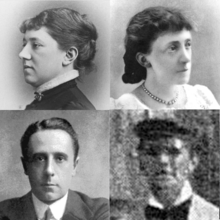 four faces: two women, both white with dark hair, one in left profile, one in semi-profile; two men, both white with dark hair, full face