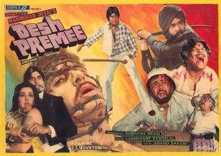 <i>Desh Premee</i>