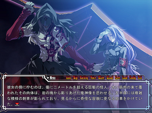 Dies irae (visual novel) - Gameplay from Acta est Fabula, showing character artwork along with text representing narration.