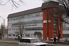 Modern office building in Dnipropetrovsk.