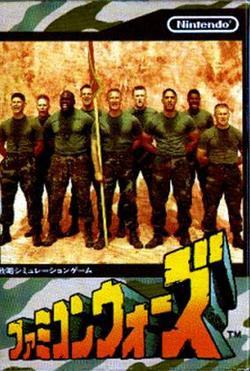 Famicom Wars