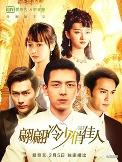 <i>Four Ladies</i> (TV series) Chinese television series