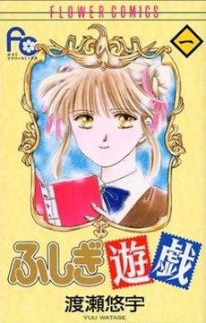 You like anime fushigi hentai yugi love Fantasy