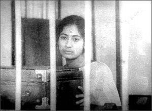 Gonga Silonir Pakhi - A Screenshot of the film