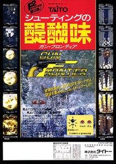 <i>Gun Frontier</i> (video game)