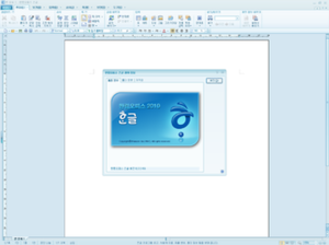 Hangul 2010 for Windows