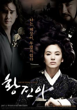 Hwang Jin Yi (film) - Poster to Hwang Jin Yi (2007)
