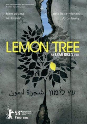 Lemon Tree (film) - Theatrical release poster