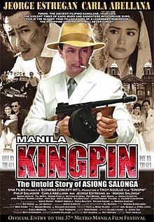 Manila kingpin movie poster.jpg
