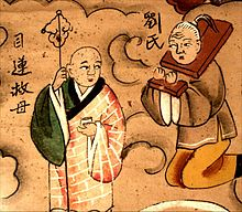 Painting of Chinese monk standing next to his mother's spirit