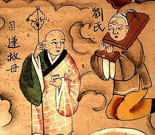 Popular Chinese Buddhist tale