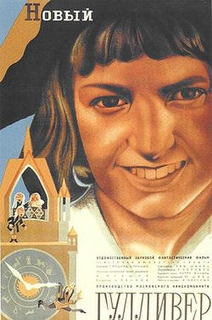 The New Gulliver - Image: New Gulliver poster
