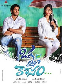 Oka Laila Kosam (2014) Dual Audio {Hindi +Telugu} HDRip 720p UNCUT  ESubs Download