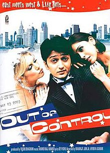 Out of Control (2005) SL YT - Brande Roderick, Noemi Besedes, Hrishitaa Bhatt