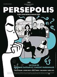 Persepolis elokuvajuliste