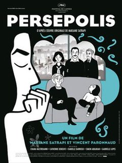 2007 animated film by Marjane Satrapi and Vincent Paronnaud
