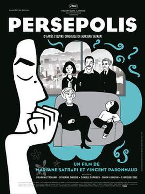 Persepolis (film) - Theatrical release poster