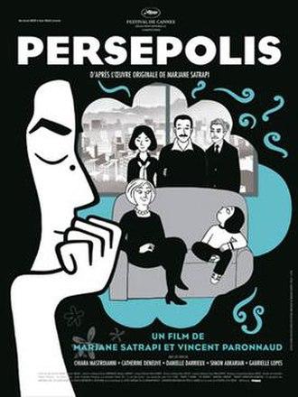 Persepolis (film) - Theatrical release poster