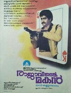 <i>Rajavinte Makan</i> 1986 Indian Malayalam crime film