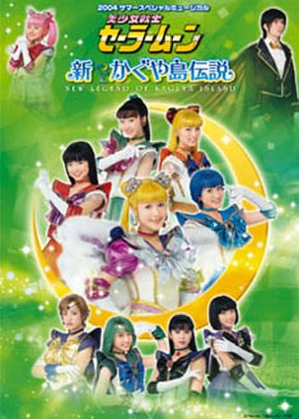 Sailor Moon musicals - Flyer from the 2004 Musical