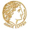 Official seal of Serres