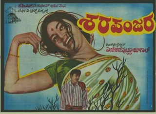 <i>Sharapanjara</i> 1971 Indian Kannada movie by Puttanna Kanagal