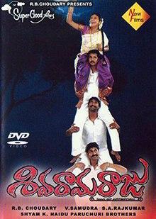 sivaramaraju movie
